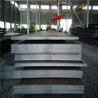 Buy cheap hot selling 1inch 3inch 2inch black color high strength low alloy steel plate from wholesalers