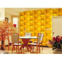 Buy cheap Refinement Kitchen Wall Background 3D Living Room Wallpaper Sip Wall Panels from wholesalers