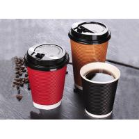 Buy cheap 9oz 12oz 16oz 20oz 22oz Paper Ripple insulated Coffee Cups horizontal corrugated double layers hot drinking cups from wholesalers