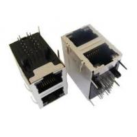 Buy cheap PCB Ethernet shielded RJ45 keystone jack female connector 100 pack from wholesalers