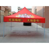 Buy cheap Full Color Printed Folding Garden Gazebo Tent 2 x 2 m For Drink Promotion from wholesalers