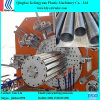Buy cheap 200mm-1200mm HDPE hollow wall winding pipe production line machine manufacture from wholesalers