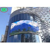 Buy cheap Curved Round Cube Arc Advertising LED Screens Indoor / Outdoor High Definition from wholesalers