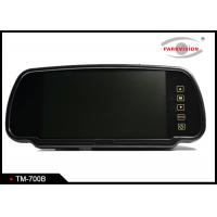 Buy cheap Button Control Reversing Mirror Monitor , 7 Inch Rearview Mirror Lcd  Monitor  product