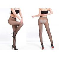 Buy cheap Charming Floral Patterned Fishnet Tights  / Fishnet Stockings Over Leggings from wholesalers