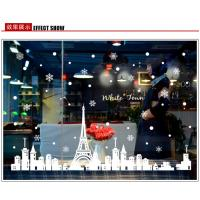 Buy cheap Removable Christmas Window Stickers , Christmas Door Stickers Transferable Glue from wholesalers