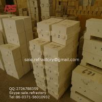 Buy cheap high quality high alumina brick from China from wholesalers