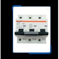 Buy cheap Factory Manufacture NC100  100a 125a Full Range Circuit Breaker 3 Phase magnetic circuit breaker from wholesalers