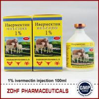 Buy cheap parasites drug ivermectin injection 1% for poultry from wholesalers