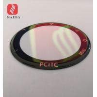 Buy cheap Customized smart Watch phone front glass cover lens round black from wholesalers