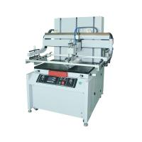 Buy cheap YZ-5070P flat poster paper vertical silk screen printing machine with vacuum from wholesalers