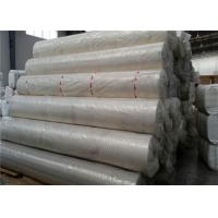 Buy cheap High Tensile Strength Filament Woven Geotextile Fabric , geotextile underlayment from wholesalers