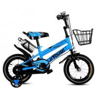 Buy cheap 2017 Wholesale Kids Bicycle Fashion Children Bicycle with Steel Frame from wholesalers