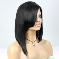 Buy cheap 22 inch 1b# yaki 100% virgin brazilian hair natural black color Most fashionable china bang wigs for beauty Paypal accept from wholesalers