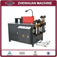 Buy cheap MX-303C BUSBAR PROCESSING MACHINE from wholesalers
