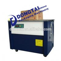 Buy cheap Tower packing machine for box ( Jinan Dongtai ) from wholesalers