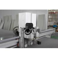 Buy cheap Customized Composite Cutting Machine Sample Cutter Plotter For Sofa Fabric from wholesalers