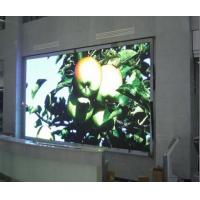 Buy cheap P6 High Definition Indoor 13bit - 14bit LED Display with Synchronous from wholesalers