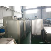 Buy cheap Hanging Type Drying Noodle Making EquipmentElectro - Optical Tracking System from wholesalers