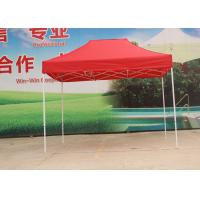 Buy cheap Portable Red Pop Up Market Tent 420D Oxford Fabric Sun Protection For Garden from wholesalers