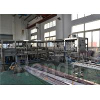 Buy cheap Automated Water Barrel Filling Machine / 5 Gallon Bottle Filling Machine Electric Driven product