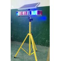 Buy cheap CE ROHS Certified LED Solar Energy Traffic Alarm Marks With Factory Price from wholesalers