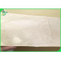 Buy cheap 40gsm 50gsm MG MF Brun Brown Craft Liner Paper Roll , 44cm 50cm 56cm 64cm Reel from wholesalers