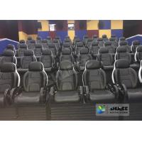 Buy cheap 220V 5D Motion Theater System , Luxury Electric 3DOF 5D Seats With Genuine Leather from wholesalers