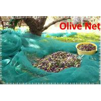 Buy cheap 100% New Virgin Material 70g/m2-100g/m2  Olive Net  Export to EU Market from wholesalers