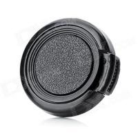 Buy cheap camera accessories lens cap for Nikon from wholesalers