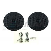 Buy cheap 100Watts 4'' 2 Way Marine Boat Waterproof Speakers for Outdoor Marine Boat from wholesalers