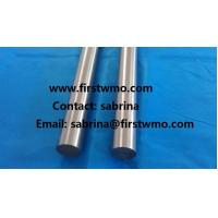 Buy cheap Ground Tungsten rod from wholesalers