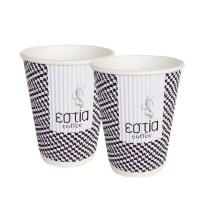 Buy cheap 9oz Corrugated paper cups and paper cup holder with lid from wholesalers