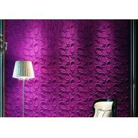 Buy cheap Embossed Wall Art PVC Eco Friendly Wallpaper Waterproof 3D Wall Panel for Home product