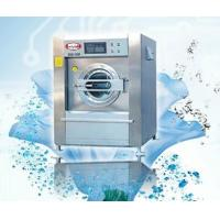 Buy cheap National Industrial washing machine(70kg-150kg) from wholesalers