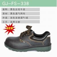 Buy cheap Anti shock waterproof Women and men work shoe of Industrial Safety Shoes Safety Boots from wholesalers