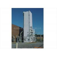 Buy cheap Cryogenic Liquid Air Separation Plant , Aquaculture Liquid Oxygen Production Plant 10000v from wholesalers