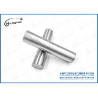 Buy cheap Cutomized Diameter Tungsten Carbide Round Bar K20 High Hardness And Strength from wholesalers