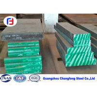 Buy cheap P20 / 1.2311 Prehardened Alloy Steel Flat Bar For Plastic Mould from wholesalers