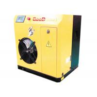 Buy cheap 5.5kw AC Power Screw Air Compressor 0.8m³/Min  Low Energy Consumption from wholesalers