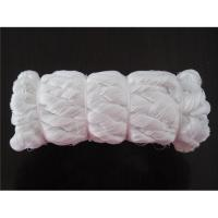 Buy cheap Fishing twine, nylon twine, polyester twine from wholesalers
