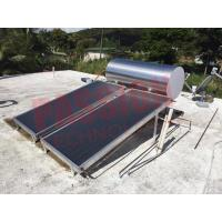 Buy cheap Pressurized Flat Plate Solar Water Heater Blue Titanium Coating With Aluminum Alloy Support from wholesalers