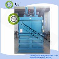 Buy cheap hyraulic vertical waste paper cardboard plastic press baler machine baling machine from wholesalers