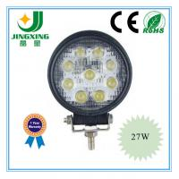 Buy cheap Factory directly sell 27w super bright led driving light from wholesalers