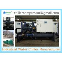 Buy cheap 80TR Chemical Industrial Screw Water Cooled Chiller Best Price from wholesalers