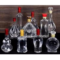 Buy cheap Cheap high white galss vodka bottle whisky glass bottle 700ml 750ml glass liquor bottle from wholesalers