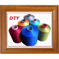 Buy cheap 16s 20s 30s 40s autocone waxed colours 100% polyester spun dope dyed yarn recycle virgin from wholesalers