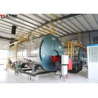 Buy cheap ISO9001 Industrial Steam Boiler 1Ton To 20 Ton For Food Factory from wholesalers