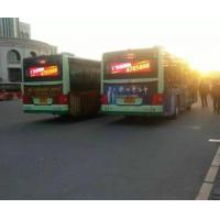 Buy cheap High Definition Bus LED Display Outdoor Full Color LED Screen Wireless Remote Control from wholesalers