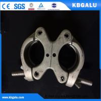 Buy cheap Swivel coupler (SW-1) from wholesalers